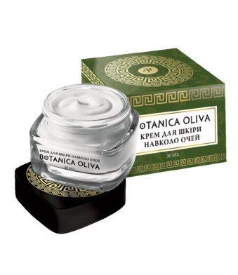 Крем для кожи вокруг глаз с оливковым скваленом. Антиоксидантный эффект