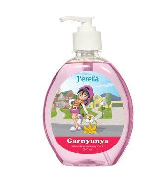 Мыло-гель для душа 2 в 1 для девочек Garnyunya