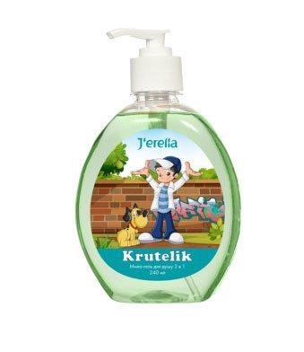 Мыло-гель для душа 2 в 1 для мальчиков Krutelik