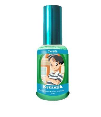 Парфюмированная вода для мальчиков