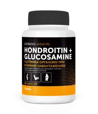 Биологический комплекс Хондроитин + Глюкозамин