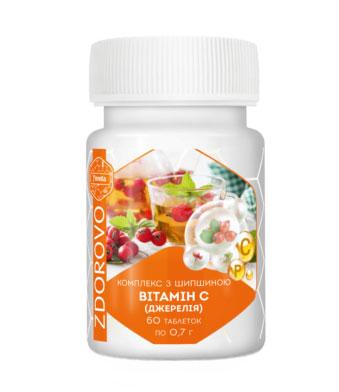 Витамин С-400