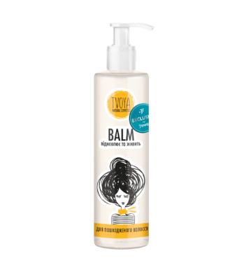 Бальзам для поврежденных волос