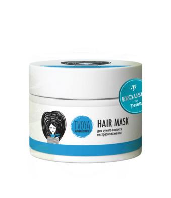 Маска экстра - питание для сухих волос