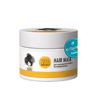 Маска экстра-восстановление для поврежденных волос