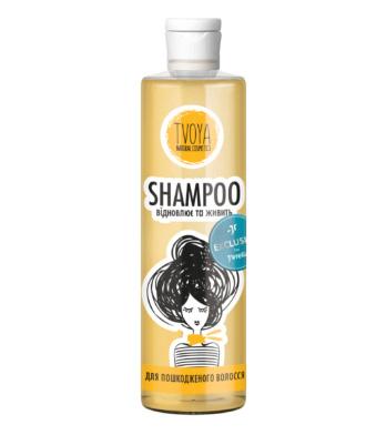 Шампунь для поврежденных волос